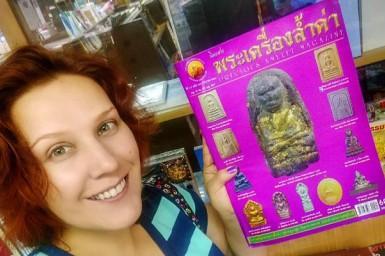 Тайские амулеты в храмах - описание, какие купить в подарок, фото, отзывы    Красная нить из тайланда