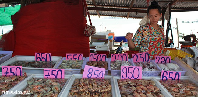 рыбный рынок на Раваях