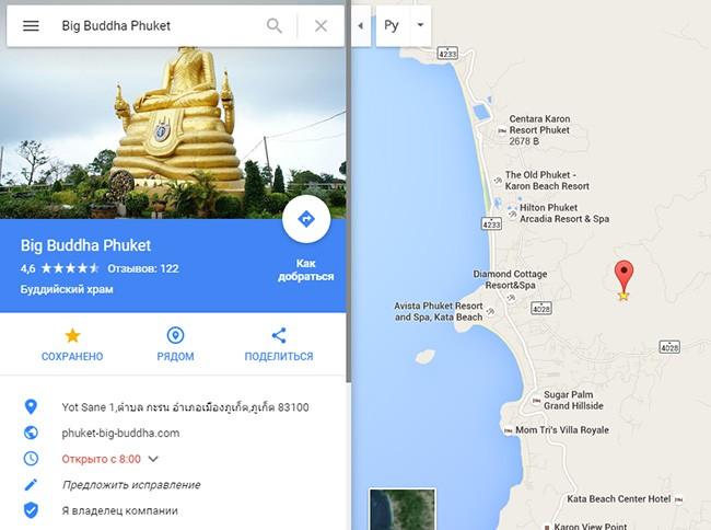 как посмотреть пляж в Тайланде