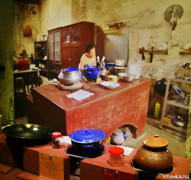 Музей Пхукета