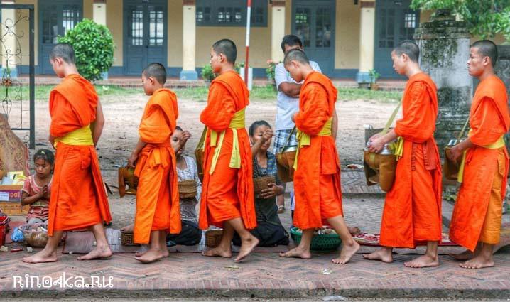Как вести себя с монахами